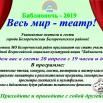 Библионочь-2019 в библиотеках МО Белореченский район.jpg